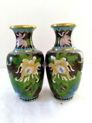 Pair Of Old Fashion Peking Chinese Cloisonne Enamel Metal Floral Butterfly Vases