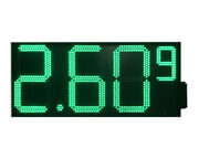 Led Gas Price Signs One Side Green 12 X 31 / Remote Control / Full Package