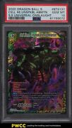 2020 Dragon Ball Super Series 9 Universal Onslaught Cell Xeno Unspeakable Psa 10