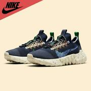 Nike Space Hippie 01 Running Shoes Obsidian Signal Blue Dj3056-400 Menand039s New