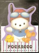 Cute Vintage 90s Sanrio Pochacco Stationary Set And Stickers New