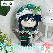 Ready Stock Genshin Impact Venti Plush 20cm Doll Change Clothes Clothing Outfits
