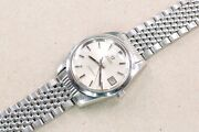 Omega Seamaster 1012 Automatic 168.0061 Steel Beads Of Rice - Vintage 1970s