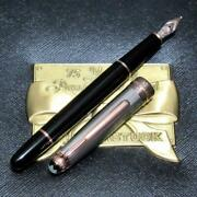 Fountain Pen Rare Solitaire Doue Passion And Soul 18k F