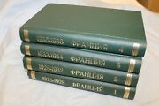 French Chess Monographs Collection Land039andeacutechiquier Franandccedilais 1925-37 All Issues Ever