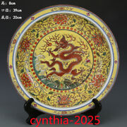 15.3rare Chinese Porcelain Qing Qianlong Famille Rose Loonglines Plate