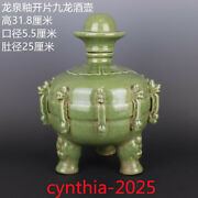 12.5chinese Antique Porcelain Songdynasty Three Foot Kowloon Alcohol Pot