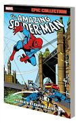 Amazing Spider-man Epic Coll Tp Death Captain Stacy Marvel 8921