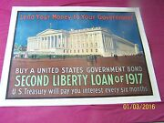 Orig Ww1 Poster Second Liberty Loan Of 1917 - Treasury Building - Linen Lined
