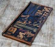 Unique Collage Composition Letterpress Wood Type Characters Drawer Design Style.