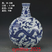 12.0 Antique Old China Ming Xuande Loonglines Flasks