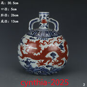 """12.0""""rare Chinese Porcelain Ming Xuande Blue And White Gilt Vanadium Red Flasks"""