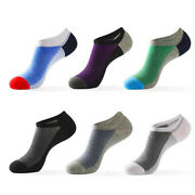 5 Pairs Men Socks Liner Extra Low Cut Short Tube Casual Breathable Absorb Sweat
