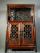 30 Old Chinese Huanghuali Wood Dynasty Storage Cupboard Cabinet Furniture