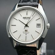 Seiko Grand Seiko 6155-8000 Vintage Overhaul Special Date Automatic Mens Watch