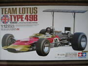 Tamiya 1/12 Team Lotus79b 1968 With Etched Parts Lotus49b W/photo-etched