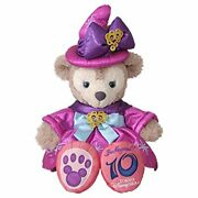 Journey With Duffy Encore Collection 1 Sherry Mei 2012 Be Magical Reprinted C