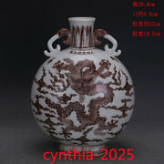 Rare China Antique Ming Xuande Underglaze Red Dragon Pattern Double Ear Flasks