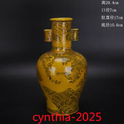 11.5andrdquoold China Antique Ming Dynasty Yongle Yellow Glaze Ink Color Ear Jar Bottle