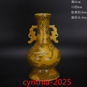 Old China Antique Ming Dynasty Yongle Yellow Glaze Ink Color Binaural Respect