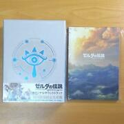 First Limited Edition The Legend Of Zelda Breath Wild Ost _15826