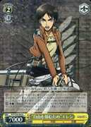 Weiss Schwarz/r/character/corps/weapon/yellow/booster Pack Attack On Titan Vol.2