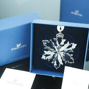 💎 2014 Crystal Gift Snowflake Ornament With Box, Sleeve, And Coa 💎