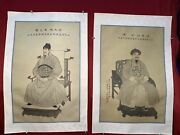 Chinese Ancestral Portraits Emperors Litho Prints Sold As Pair 24x16 Unframed