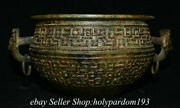 16.4 Ancient Chinese Bronze Ware Dynasty Double Ear Water Vessel Jar Pot Tray