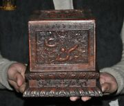 Old Chinese Dynasty Huanghuali Wood Carved Dragon Imperial Seal Boxes Stamp Box