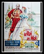 The King And I Yul Brynner 4x6 Ft Vintage French Grande Movie Poster 1956