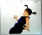 Secondhand Cell Painting Genma War Tao _22560