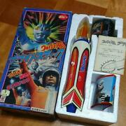 Super Rare At That Time Ultraman 80 Bright Stick Complete Product _22481