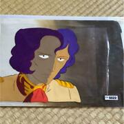 Mobile Suit Gundam Ma Colonel Kube Cell Painting _21590