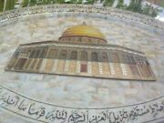 Large Al Aqsa Mosque Mother Of Pearl With Holy Quran Hand Made Holy Land