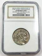 138-129 Bc Ngc Xf Greek-syria Antiochus Vii Tetra Money Of The Bible Coin 28918b