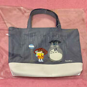 Tagged Familiar Denim Bag At Totoro Bus Stop With Gusset Sold Out