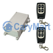 4 Channel Relay Output High Power Wireless Remote Control Kit Waterproof Case