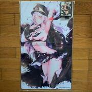 Dolflo Kar98k Comiket Limited Out-of-print Dominent Sleeve Play Mat Points