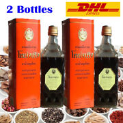 2x Yong Heng 100 Authentic Chinese Natural Herbs Beverages Body Health