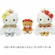 Hello Kitty Mimi Birthday Doll 2020 Tiny Cham With Serial Number Limited To 100