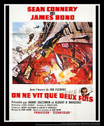 James Bond You Only Live Twice 4x6 Ft French Grande Movie Poster Original 1967