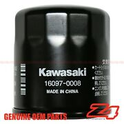 Genuine Oem 2008-2020 Kawasaki Concours 14 Oil Pump Pan Filter Assembly
