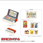 Pre-order Japan New Stamp Pokemoncard Box With Stamp Sheet 2021 Aug 25 Limited
