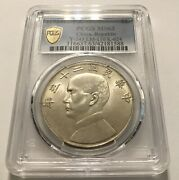 1934 China Republic Junk Dollar' Silver Pcgs Ms63 Y-345 Lm-110 Coin As Shown