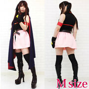 Shopping Marathon Cosplay Anime Another Magical Girlbarrier Jacket Clothing