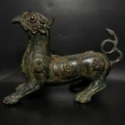 13.6and039and039 Chinese Bronze Animal Sculpture Bronze Beast Statue