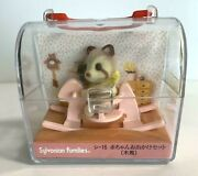 Epoc Sylvanian Families Baby Outing Set + Product Introduction Magazine 1998