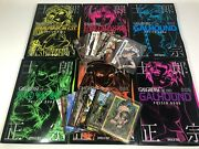 Galgrease 1st 2nd Series 1-6 Poster Books 32 Cards Shirow Ghost Gits Sac Stand