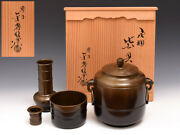 Tang Copper All-in-one Casting Master Shaoei Kanamori Make Co-box Water Finger